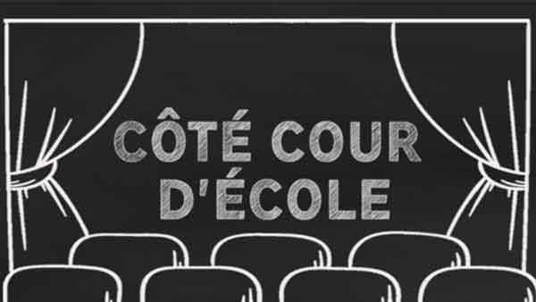 Image de la chaîne YouTube Côté cour d'école